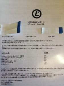 lpic102