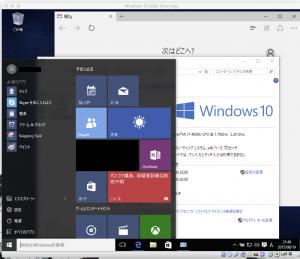 windows10_0819